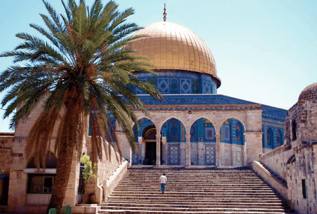 destino dos sonhos jerusalém israel